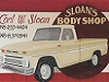 Sloan's Body Shop